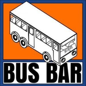 BusBar_800x800